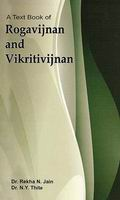 A Text Book of Rogavijnan and Vikritivijnan