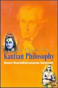 An Advaitic View of Kantian Philosophy