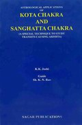 Astrological Application Of Kota Chakra And Sanghatta Chakra
