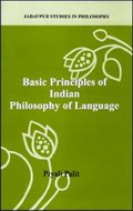 Basic Principles of Indian Philosophy of Language