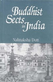 Sects In India | RM.