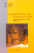 Calming the Mind and Discerning the Real