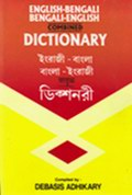 English Bengali - Bengali English Dictionary (Combine)
