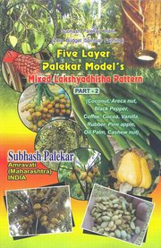 Zero Budget Natural Farming - Five Layer Palekar's Model (Part II), Subhash Palekar, ENVIRONMENT Books, Vedic Books
