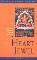 Heart Jewel:  Commentary to the Essential Practice of the New Kadampa Tradition of Mahayana Buddhism