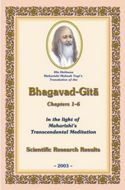 His Holiness Maharishi Mahesh Yogi's Translation of the Bhagavad-Gita, Maharishi Mahesh Yogi, MASTERS Books, Vedic Books