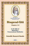 His Holiness Maharishi Mahesh Yogi's Translation of the Bhagavad-Gita