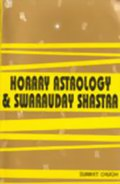 Horary Astrology and Swarauday Shastra