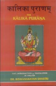 The Kalika Purana: Sanskrit text, introduction & translation in English, Dr. Biswanarayan shastri, PURANAS Books, Vedic Books