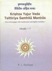 Hindu creation myth