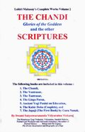 Lahiri Mahasay's Complete Works  (Vol. 2): The Chandi Glories of to Goddess and the other Scriptures