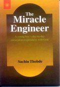 The Miracle Engineer