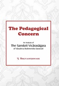 The Pedagogical Concern