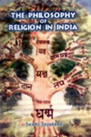 The Philosophy of Religion in India, Swami Dayanand, HINDUISM Books, Vedic Books