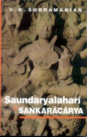 Saundaryalahari of Sankaracharya, V.K. Subramanian, PHILOSOPHY Books, Vedic Books