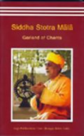 Siddha Stotra Mala: Garland of Chants