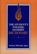 Student's English-Sanskrit Dictionary