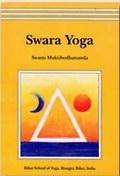 Swara Yoga (The Tantric Science of Brain Breathing)
