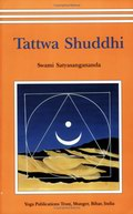 Tattwa Shuddhi (The Tantric Practice of Inner Purification)