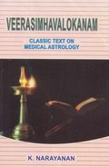 Veerasimhavalokanam: Classic Text on Medical Astrology