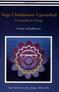 Yoga Chudamani Upanishad (Crown Jewel of Yoga)
