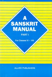 A Sanskrit Manual For High Schools Part 1 For Classes 6 - 8, R. Antoine, SANSKRIT Books, Vedic Books