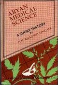 Ashort History of Aryan medical Science