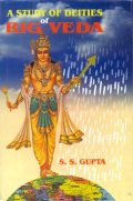 A Study of Deities of Rig Veda