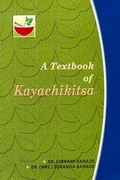 A Textbook of Kayachikitsa (3 Volumes)