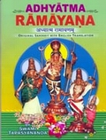 Vedic Books: Search Results: Swami Rama
