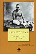 Amrut Laya: The Stateless State