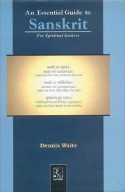 An Essential Guide To Sanskrit, Dennis Waite, A TO M Books, Vedic Books