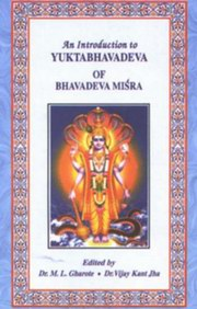 An Introduction to Yuktabhavadeva of Bhavadeva Mishra, M. L. Gharote, V. K. Jha (Ed.), YOGA Books, Vedic Books