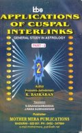 Applications of Cuspal Interlinks (2 Pts.)