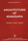 Architecture of Manasara : Translated from Original Sanskrit - Manasara Series 4 (Paperback)