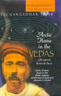 Arctic Home in the Vedas