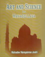 Art And Science In Manasollasa, Mahadev Narayanrao Joshi, JUST ARRIVED Books, Vedic Books