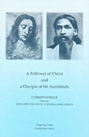 A Follower of Christ and a Disciple of Sri Aurobindo, K. D. Sethna (Amal Kiran), Bede Griffiths, MASTERS Books, Vedic Books