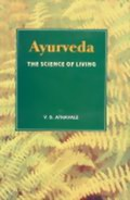 Ayurveda : The Science of Living (Health and Vigour Forever)