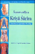 Ayurvediya Kriya Sarira: A Text Book of Ayurvediya Physiology (Volume 1)
