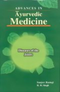 Advances in Ayurvedic Medicine (5 Volumes)