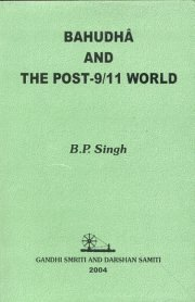 Bahudha and the Post-9/11 World, B. P. Singh, A TO M Books, Vedic Books ,