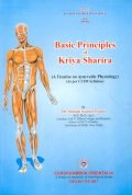 Basic Principles of Kriya Sharira