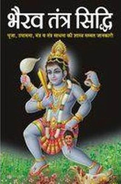 Image Result For Tantra