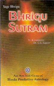 Bhrigu Sutram: An Ancient Gem of Hindu Predictive Astrology, G S Kapoor,  Books, Vedic Books