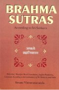 Brahma Sutras: According to Sri Sankara