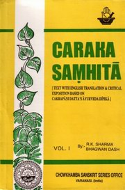 Caraka Samhita Vol 2 : Text in Sanskrit with English translation, Dr. Ramkaran Sharma, Vaidya Bhagwan Das, AYURVEDA Books, Vedic Books