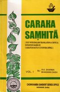 Caraka Samhita (7 vols): Text in Sanskrit with English translation