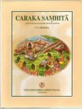 Caraka Samhita (Text With English Translation) 4 Volume Set