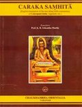 Vedic Books: Search Results: Prof. K.R. Srikantha Murthy